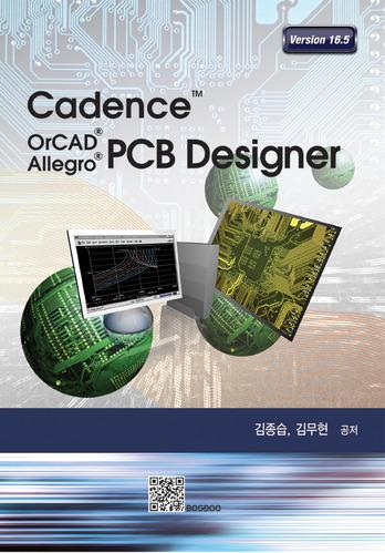 Cadence OrCAD Allegro PCB Designer 16 5