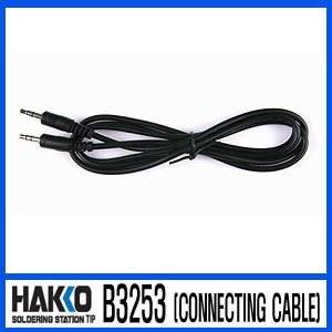 HAKKO B3253 (CONNECTING CABLE)/FX-951 스탠드
